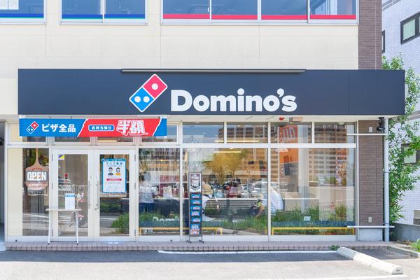 ドミノ・ピザ-2006291