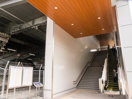 新長尾駅-14032928