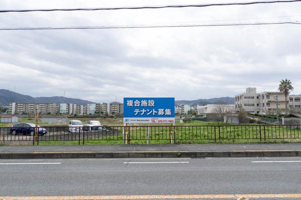 星田北-1704062