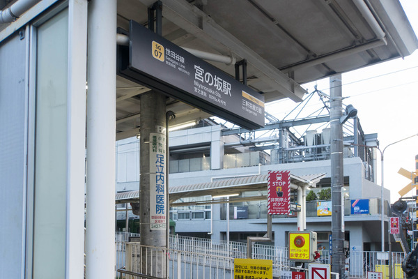 東京-190605136