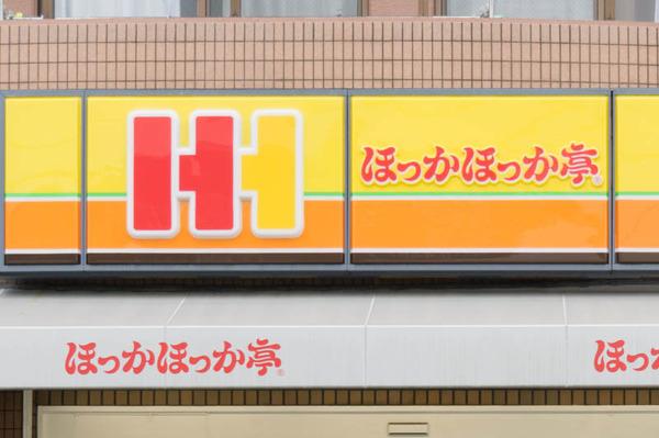 ほっかほっか亭-1604272