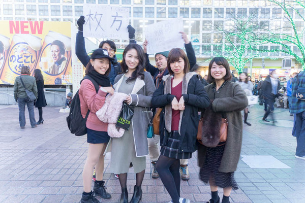 渋谷3-17012718