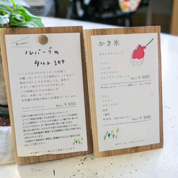 なかなかの森-1708041