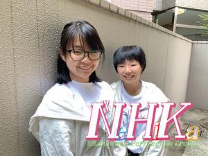 NeHiKa01