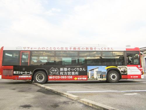 そっくりさんバス-1