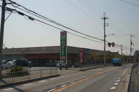スーパーワカバ山田池店130306-01
