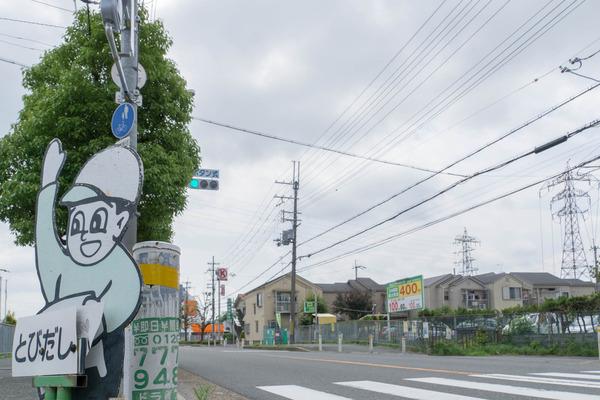 津田第二団地-1707033