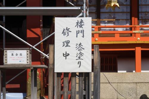 石清水八幡宮-15101903