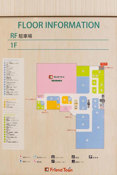店内マップ-1902151