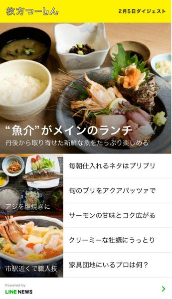 """△""""魚介""""がメインのランチ"""