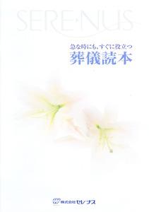 SCN_0005-2