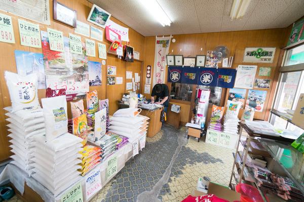 平井米穀店-41