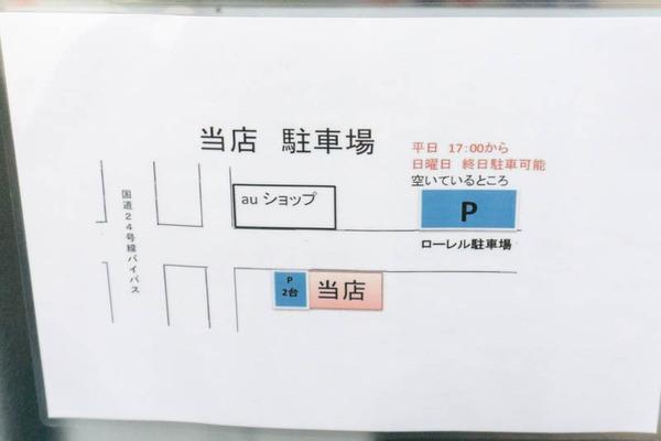 繁ちゃん-1810256