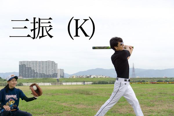 ひらしんソフトボール×年金-12