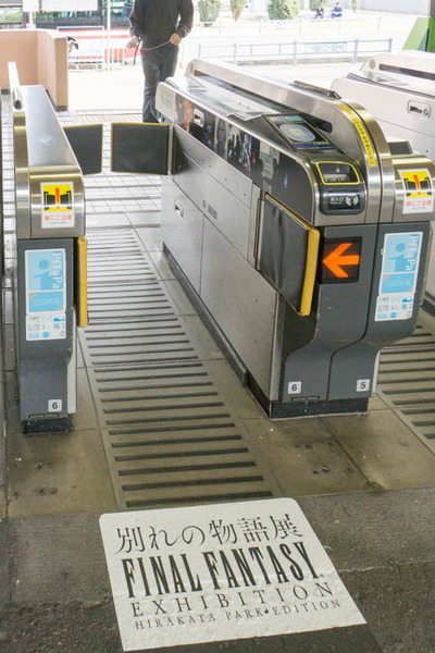 枚方公園駅-18102227