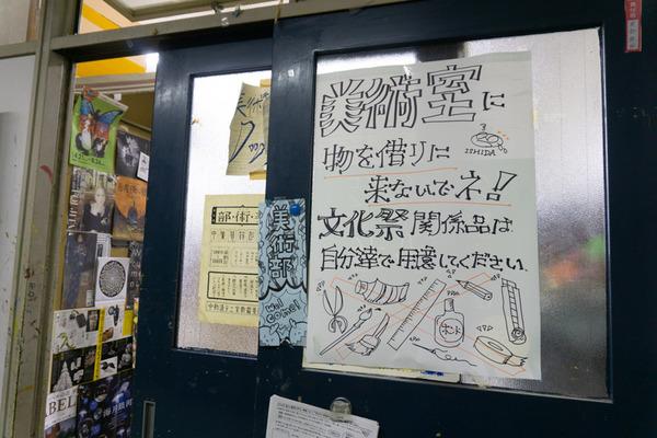 枚方なぎさ_インタビュー-100