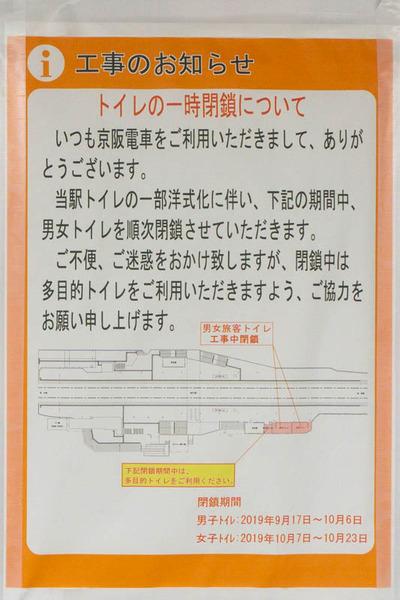 トイレ-1909241-2