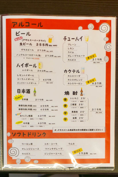 たこやき-1911011-5
