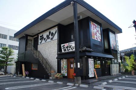 石田てっぺい20120822160025