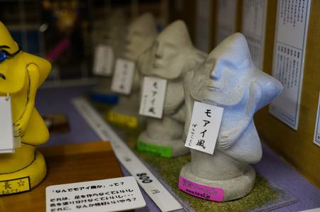 ぼしひこ130308-24