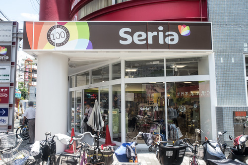 セリア-1407013