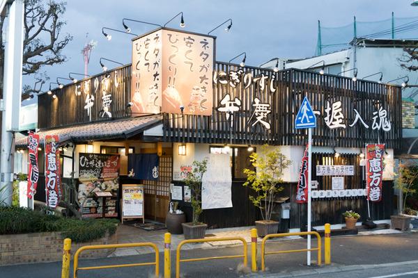 弁慶 東香里本店 寿司-38