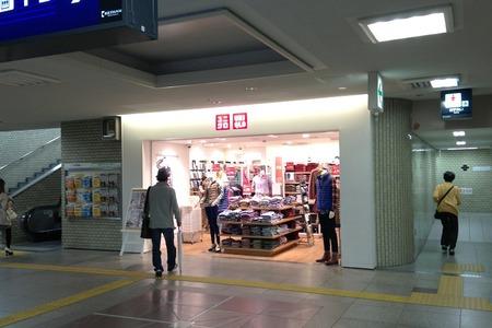 ユニクロ京阪くずは店131110