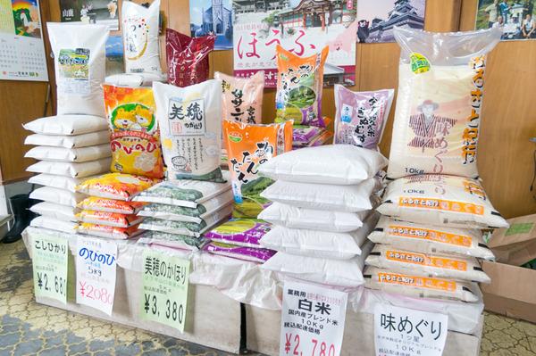 平井米穀店-14