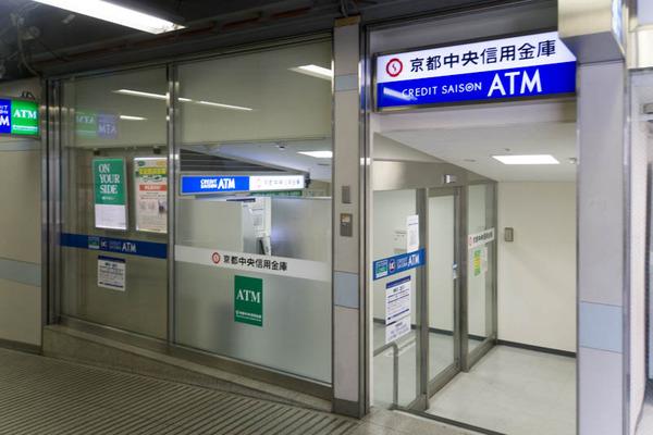 ATM-1805165