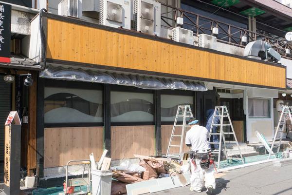 餃子酒場フクリキ-1802264
