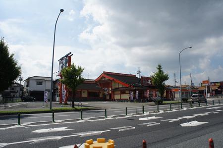 スタジオアリス八幡店DSC01638