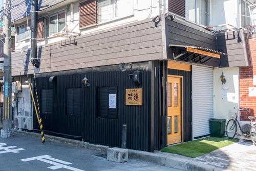 炭火焼鳥花道-14101810