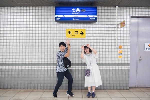 京阪コラボ_京都タワー_標準-22