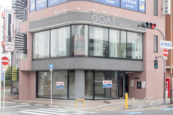 goat1-1902171