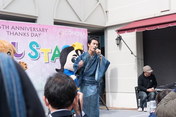 keyaki-79