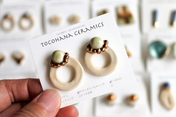 tocohana ceramics-2
