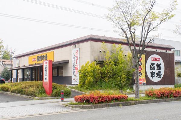 函館市場-2004211