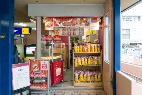 枚方公園駅-1501132