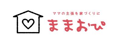 20151014-TakahashiKaihatsu_mamaopi_logo_ol_CS6-08