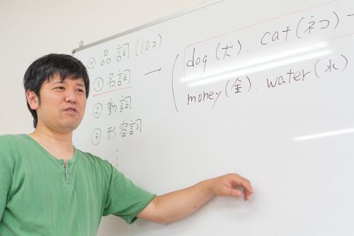 個別指導のレッツ英語短期講座-14