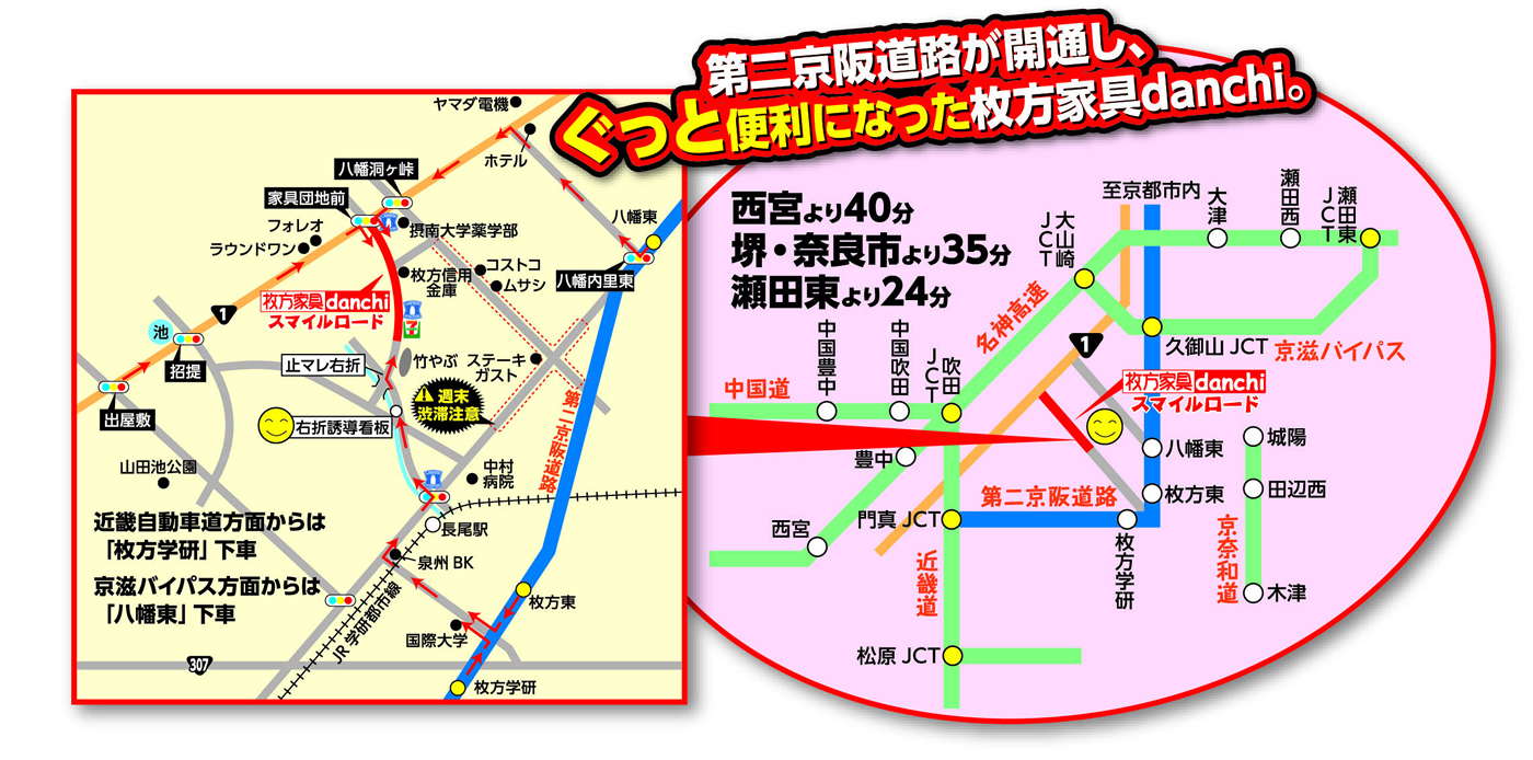 map2013_zoom