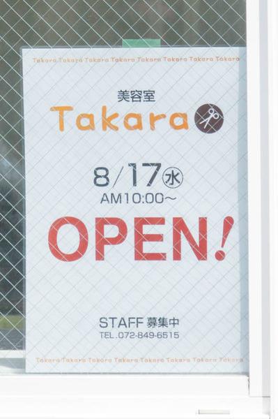 Takara-1608101