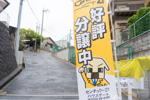 house-gate-20