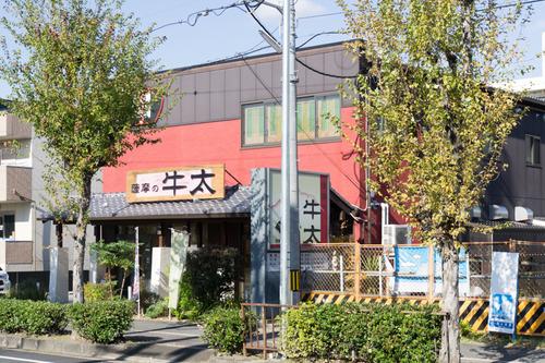 薩摩の牛太ローストビーフ丼-15112806