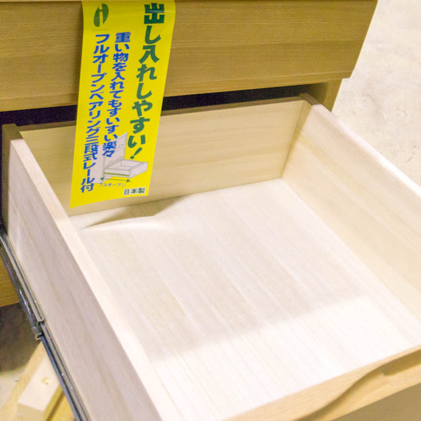 菊川家具3-1606281