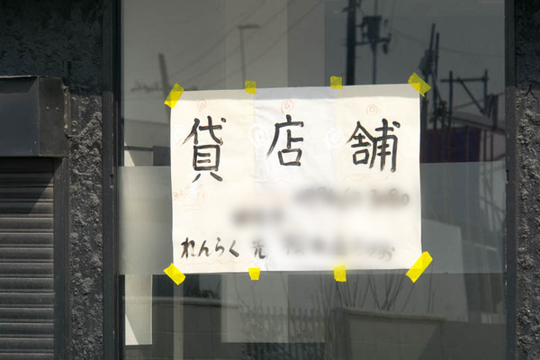 京龍-1611173