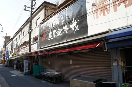 うずしお市場130107-10