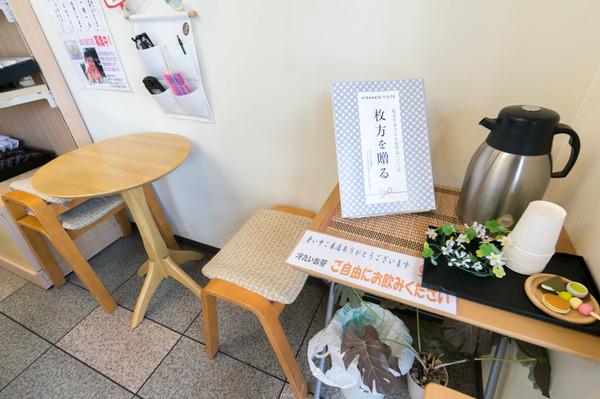 20170613大黒屋JR津田駅前-12