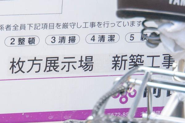 前田組-1811151