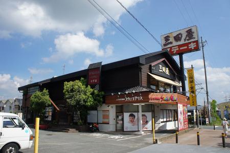 スタジオアリス八幡店DSC01642
